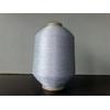 The supply of ultra-fine metallic yarn metallic yarn