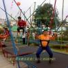 Supply bungee trampoline, train tracks, children's train, bungee trampoline all Katsuma