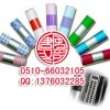 Wuxi colorful, diverse styles calculator