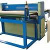 Automatic roll sheet automatic punching machine punching machine