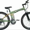 Anti-Hummer Folding Bike Bicycle