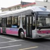 Sell Bus-3
