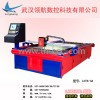 Hardcover supply of small desktop CNC cutting machines, plasma cutting machine