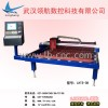 The supply of small desktop CNC plasma cutting machine, factory outlets, desktop price
