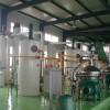 Oil Refine machine