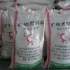 Feed grade potassium dihydrogen phosphate (Feed MKP)