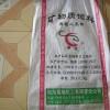 Feed grade sodium dihydrogen phosphate (Feed MSP)