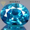 Wuzhou Import Hella zircon gem stones Luodan