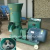 Pellet Press Machine for Feed,Biofuel and Fertilizer