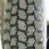 Rockstone tire 11R22.5-16PR