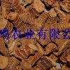 Sell galangal roots--Direct Origin