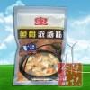 Nittin fish bone flavor soup -stock powder