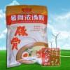 Dolar soup-stock powder