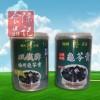 authentic Herbal Jelly( WuZhou)