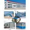 Steel structure-Standard workshop -Housing activity -Elegant room