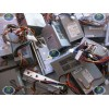 power supplies, used, reuse, scrap power supplies
