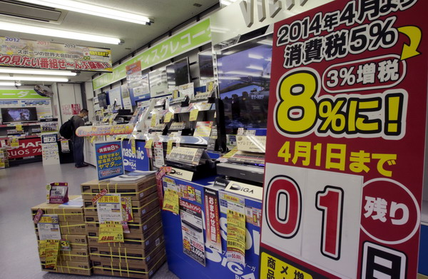 Rise in Japan sales tax may hit China exporters