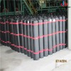 waterproof material /  SBS modified asphalt bitumen waterproof  material