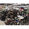 Grade A used shoes for sale