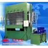 20-50 Layers Hot Pressing Machine