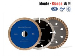Whole Sintered Diamond Cutting Blade For Ceramic Tiles Circular Saw Blade for Cutting