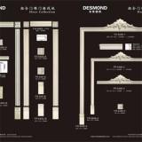 Polyurethane Door Collection