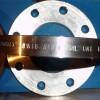 UNI 2278-67 Flat Plate Flanges