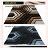 3D Shaggy Carpet SR1429