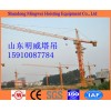 Mingwei Tower Crane China Supplier Tc5516 Max. Load: 8t/ Boom 55m/Tip Load: 1.6t
