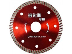 Diamond Saw Blade for Tiles