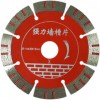 Crack Chaser Diamond saw blade use for chaser machine