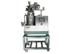 Lab Vacuum Liquid Mixing Tank