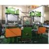 Vacuum Rubebr Compression Molding Machine,Xincheng Yiming Vacuum Rubber Press