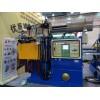Rubber Injection Molding Machine,Xincheng Yiming Rubber Injection Molding Machine