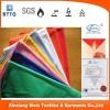 fire retardant knitting FR fabric