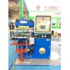 100T Rubber Press,100T Rubber Compression Molding Machine,100T Hydraulic Press