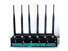 Adjustable Cell Phone Jammer & VHFUHF Walkie-Talkie Jammer