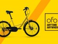 Ofo bikes roll into Astana for expo
