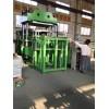 500T Rubber Press,500T Rubber Molding Press Machine,500T Rubber Compression Molding Press Machine