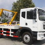 7CBM Euro 5 Dongfeng Chassis A