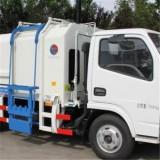 10CBMEuro 5 96kw Natural Gas G