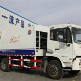 New Dongfeng Diesel CE Certifi