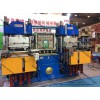 Vacuum Rubber Compression Molding Press Machine,Vacuum Rubber Molding Machine