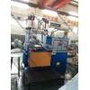 Auto Parts Rubber Injection Molding Machine,Xincheng Yiming Rubber Injection Machine