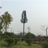 Bionic Artificial Tree Telecom
