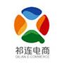 中国农特产品——祁连馆