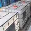 polyether modified trisiloxanes spray adjuvant CAS 67674-67-3