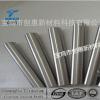titanium bar alloy