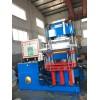 300 TON Vacuum Rubber Press,Single Station Rubber Press