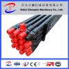 3 1/2inch 89mm water well drill rod/water well drill pipe from china manufacturer
